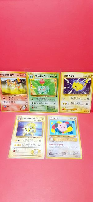 POKEMON JAPANESE RARES CARD'S 1996 GREAT CONDITION for Sale in Houston, TX