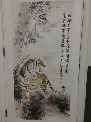Chinese Tiger in Forest Art Scroll Painting for Sale in Baltimore, MD
