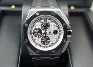 AP watch for Sale in Chicago, IL