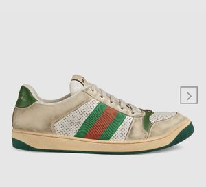 Gucci Screener Size 11 US Green/Red/White Used 2 times! For sale! for Sale in Puyallup, WA