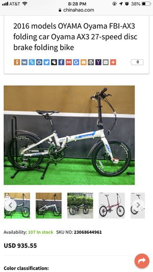 Oyama AX3 Folding Bike for Sale in Washington, DC