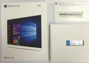 Microsoft Windows 10 Professional Disk with activation for Sale in Miami Gardens, FL