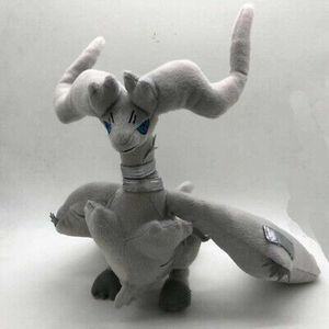 "12"" Pokemon Reshiram Plush Toy Soft Doll Animal Stuffed Plush Doll for Sale in Brunswick, OH"