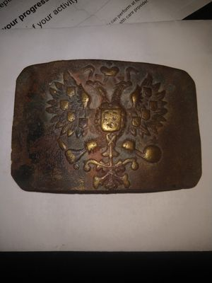 Ww1 Russian imperial army belt buckle for Sale in Tacoma, WA