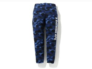 BAPE Blue Camo Sweat Pants Joggers for Sale in Chicago, IL