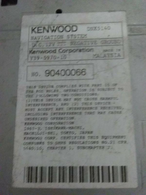 Kenwood car stereo/DVD/navigation system