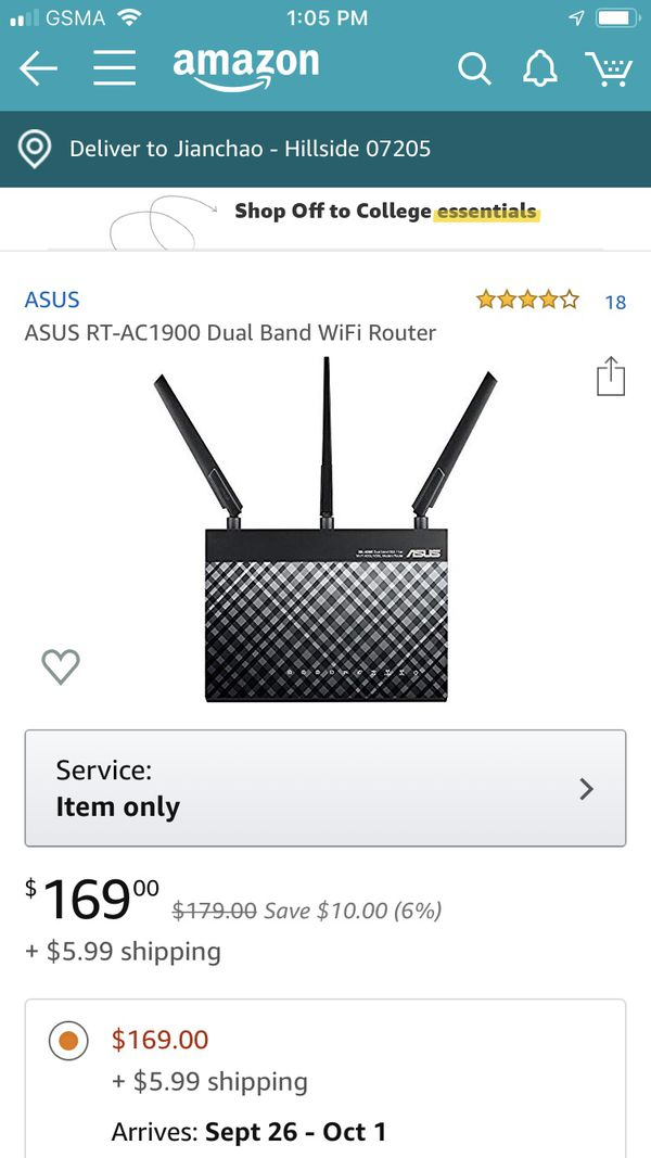 ASUS ac1900 wireless router
