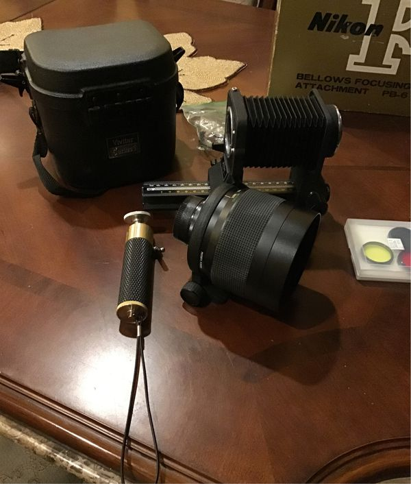 Nikon solid catadioptric lens 600MM 1:8 & Nikon bellows focusing attachment PB_6 with holder