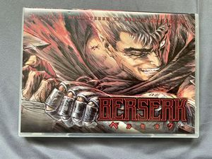 Berserk: Digitally Remastered TV Series Collection for Sale in Houston, TX