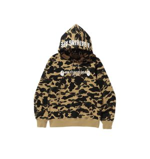 Bape x Mastermind Collab Yellow Camo Pullover Hoodie Size Medium for Sale in Gaithersburg, MD