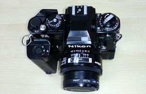 NIKON FA FILM CAMERA BUNDLES PACKAGE COLLECTIBLE WITH ACCESSORIES for Sale in Oceanside, CA