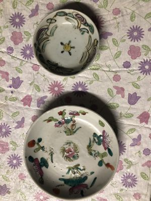 2 antique asian porcelain plate China for Sale in San Diego, CA