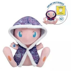 Pokemon Build A Bear Online Exclusive Mew Bundle for Sale in Torrance,  CA