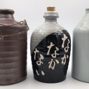 Japanese Sake Bottle Base Ware Pottery for house interior decor, flower vase for Sale in Hawthorne, CA