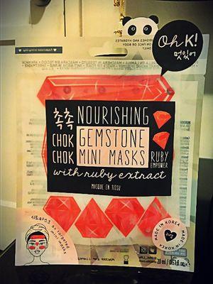 Nourishing gemstone mini masks for Sale in Santa Fe Springs, CA