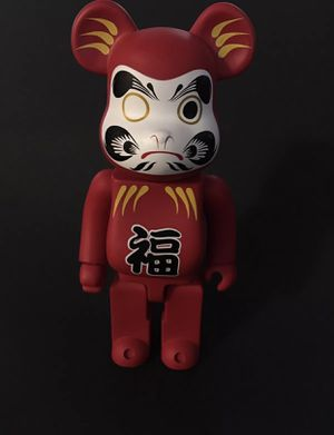 Medicom 400% Bearbrick BABY Bear BAPE Bear@brick Figure Toy Original Box for Sale in Las Vegas, NV