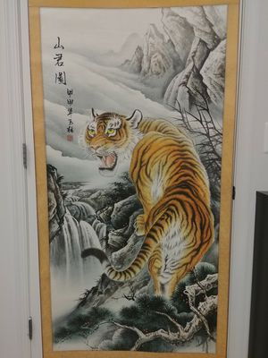 Chinese Tiger Climbing Mountain Scroll Art Painting for Sale in Baltimore, MD