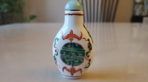 Asian Vintage Opium Snuff Bottle for Sale in Colorado Springs, CO