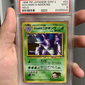 Vintage Japanese Pokémon Card from 1998 PSA 9 Giovanni's Nidoking (East Bay Area Meetups) for Sale in Brentwood, CA