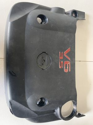 Nissan engine cover for Sale in Miami, FL