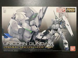 "Bandai RG 1/144 Unicorn Gundam - Premium ""Unicorn Mode"" Box for Sale in Santa Ana, CA"