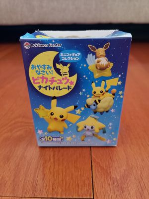 Japan pokemon center Pikachu night time figure for Sale in Los Angeles, CA