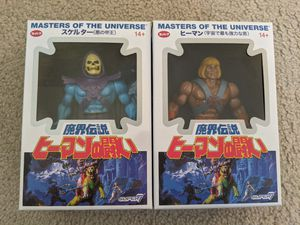 He-man & Skeletor Super7 Japanese Masters of the Universe Toy Figure MOTU for Sale in Mesa, AZ