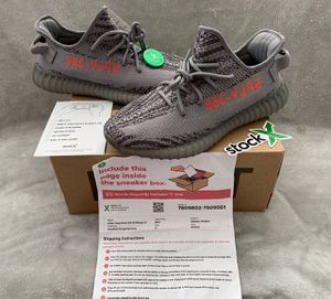 """Adidas Yeezy Boost 350 V2 """"Beluga 2.0"""" - Brand New - Never Used Men's Shoes - Size 11 for Sale in Chicago, IL"""
