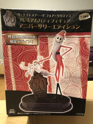 Nightmare before Christmas Figurine for Sale in Tacoma, WA