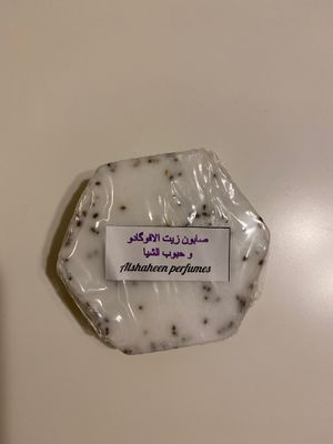 Avocado oil soap and chia seeds for Sale in Palos Hills, IL