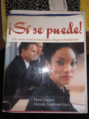 Si se puede for Sale in Hillsboro, OR