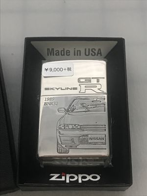 Collectible Zippo Lighter for Nissan Skyline R32 for Sale in Pembroke Pines, FL