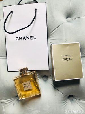 Chanel Gabrielle perfume for Sale in Bellevue, WA