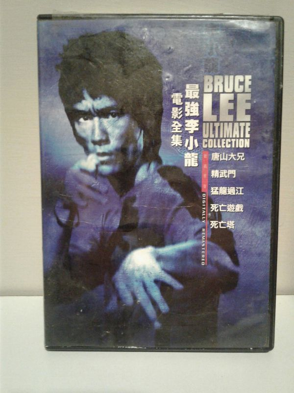 Bruce Lee ultimate dvd collection