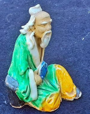 "Antique sitting chinese art pottery mud man figurine 4"" x 2.5"" x 2.5"" for Sale in Saginaw, MI"