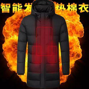 Heated Jackets Coat Winter Outdoor Mens Women Vest Coat USB Electric Battery Long Sleeves Heating Hooded Jackets Warm Winter for Sale in Westlake, MD