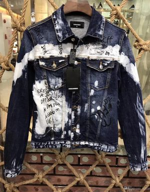 DSQ Distressed Denim Jacket Sz Small . Worn 3x / in excellent condition . No trades ! DSQUARED for Sale in Silver Spring, MD