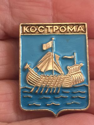 Soviet Vintage Pin. Emblem of Kostroma City for Sale in Dallas, TX