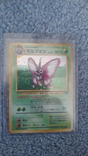 Original 1996 Japanese Holographic Venomoth Card for Sale in Gig Harbor, WA