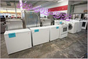 Large Capacity Chest Freezer for Sale in Hacienda Heights, CA