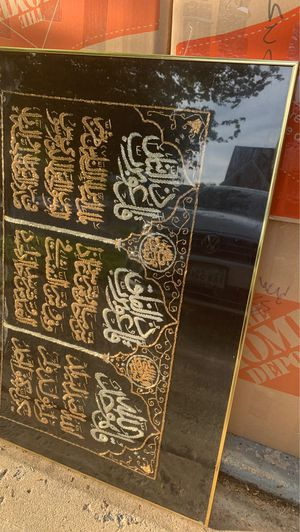 Painting with Quran for Sale in Herndon, VA