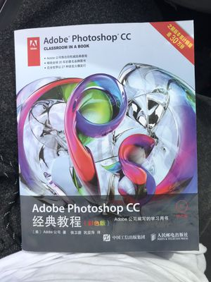 Adobe photoshop cc with cd asking $40 for both for Sale in Los Angeles, CA