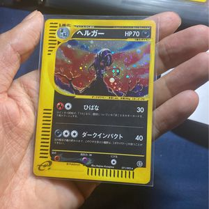 Houndoom E-card HOLO- NM for Sale in Morgan Hill, CA