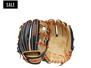 Wilson A2000 JA27 Infield Baseball Glove 2020 Brand New NEVER USED Jose Altuve Model LOW PRICE for Sale in Chino Hills, CA