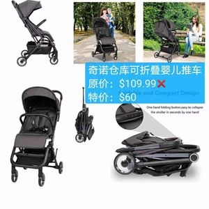 A brand new foldable stroller for Sale in Chino, CA