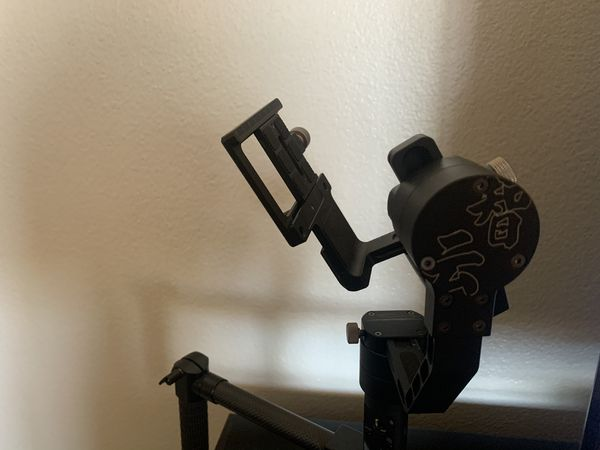 STABILIZER FOR SALE $125!