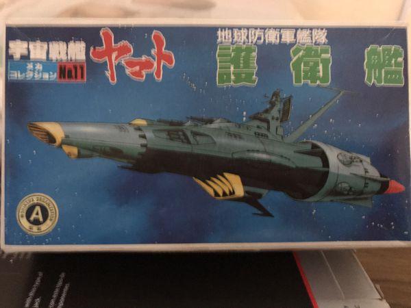Yamato Space Cruiser model