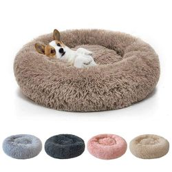 "I6"" Light Coffee Donut Plush Pet Dog Cat Bed Fluffy Soft Warm Calming Bed Sleeping Kennel Nest for Sale in Coronado,  CA"