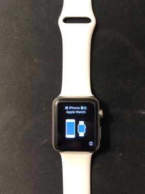 Apple iWatch no scratches for Sale in Carlsbad, CA