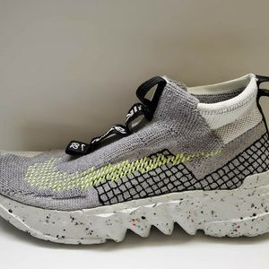 Nike Space Hippe 02 Gray Volt for Sale in Elgin, IL